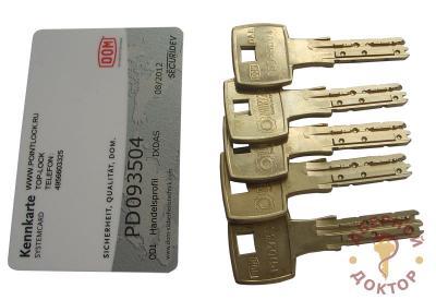 dom das карта клиента и комплект ключей