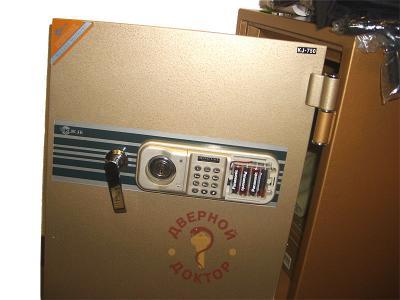 сейф с электронным замком