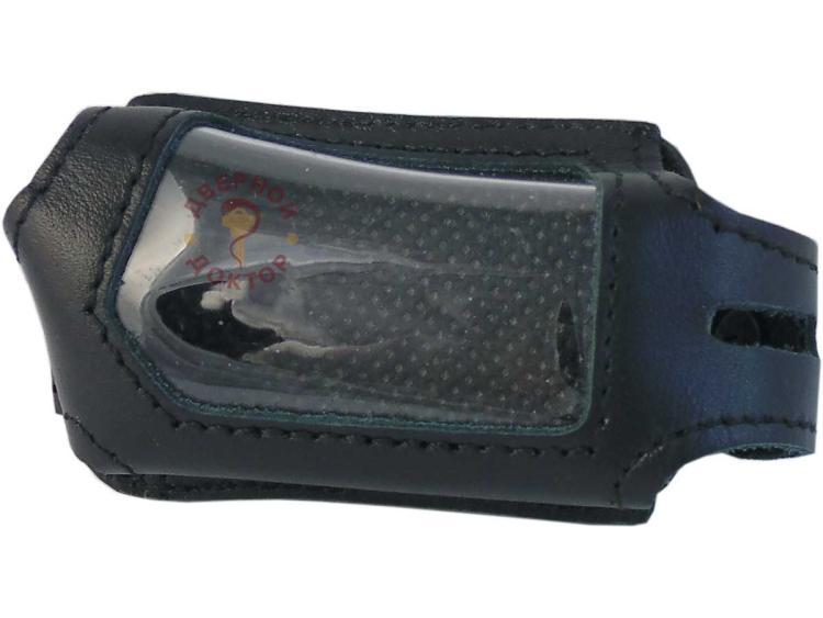 кожаный чехол для брелка сигнализации starline
