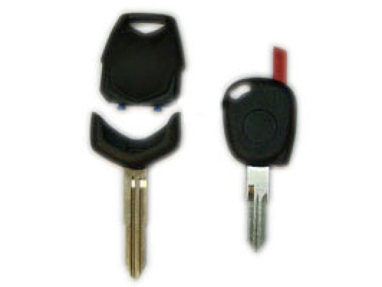 Автомобильный чип ключ