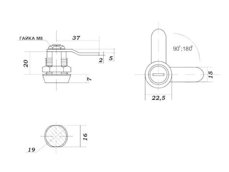 размеры замка с корпусом 20 мм