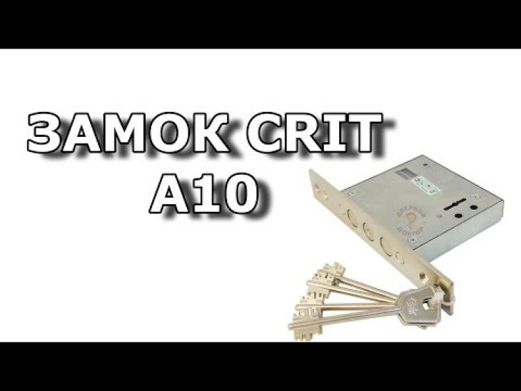 Embedded thumbnail for Crit А-10