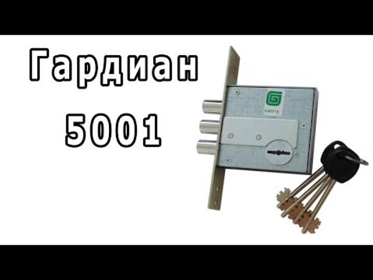 Embedded thumbnail for Гардиан 50.01