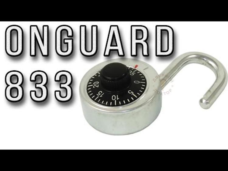 Embedded thumbnail for Замок навесной кодовый OnGuard 833
