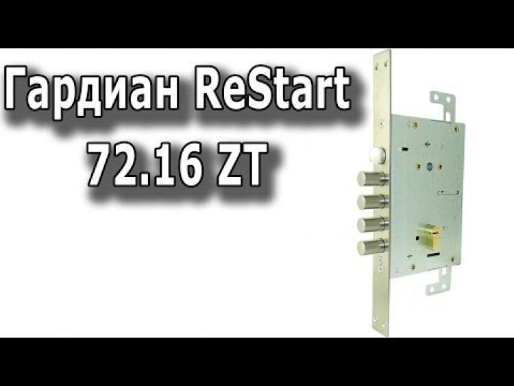 Embedded thumbnail for Гардиан 72.16ZT