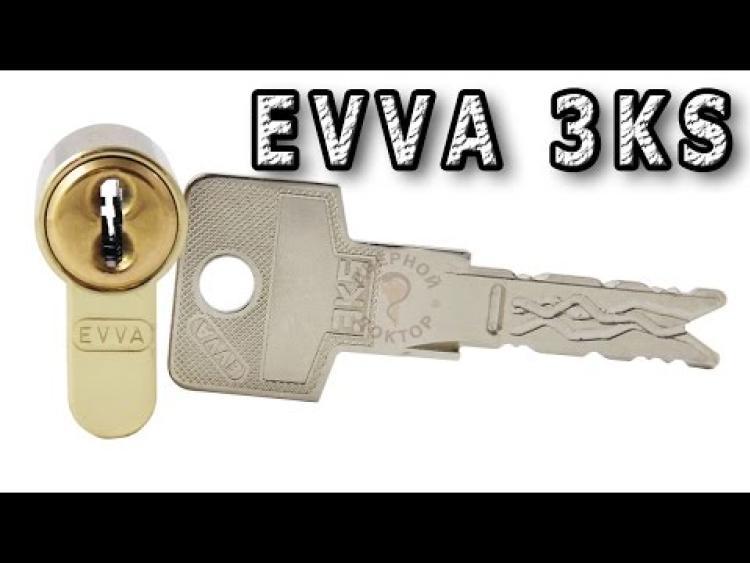 Embedded thumbnail for Цилиндры EVVA 3KS