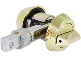 Mul-T-Lock Deadbolt