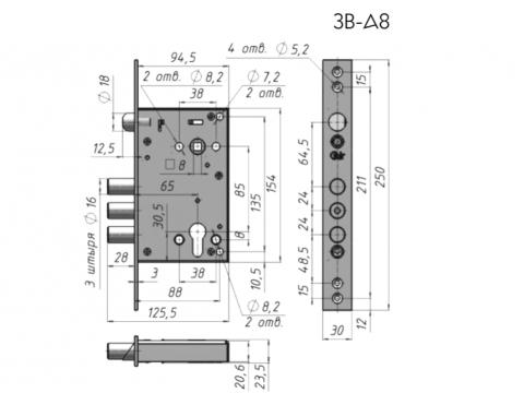 CRIT А8 размеры замка