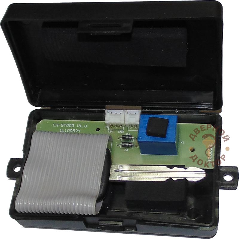 Обходчики иммобилайзера Купить модуль обхода