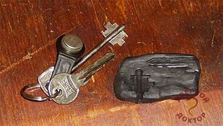 слепок ключа