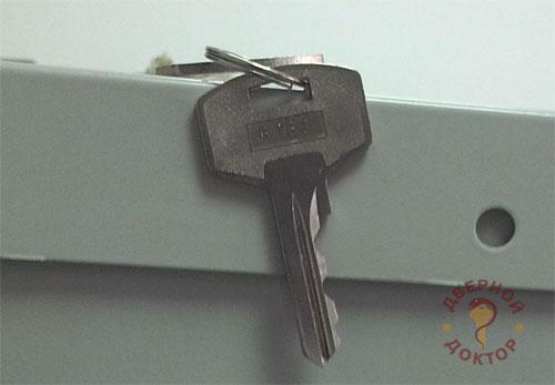 ключи сейфа Даймонд