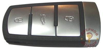 ключ Volkswagen