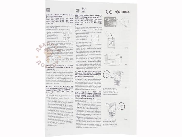 электромеханический замок cisa инструкция