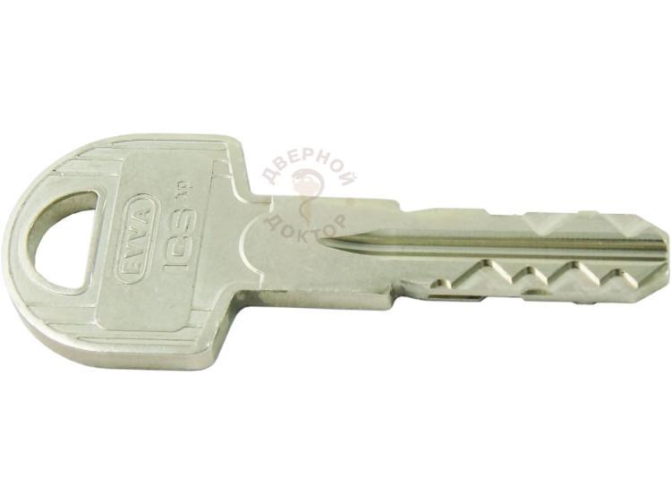 Длинная шейка ключа 20 мм