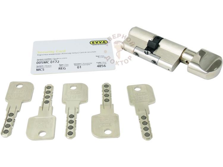 Пять ключей с EVVA MCS