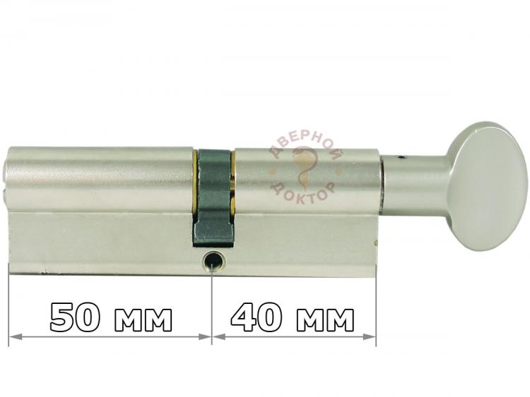 Личинка замка 50 мм снаружи