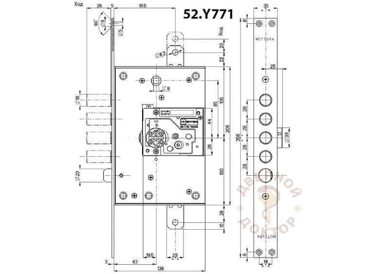 Размеры замка Mottura 52Y771
